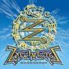Zorch Ouroboros Album Cover 1975